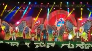 getlinkyoutube.com-Darshan & Sudeep Mandya 75 Years Amrutha mahothsava prgrm Videos 03