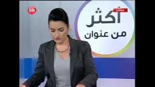 الأحواز و الشعوب غير الفارسية, قناة الآن 19.01.2013