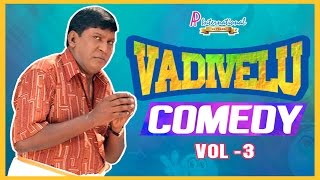 getlinkyoutube.com-Vadivelu Best Comedy | Vol 3 | Vadivelu Best Comedy Collections | Vadivelu Superhit Comedies