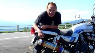 getlinkyoutube.com-HONDA CB750 SP忠男 PURE SPORTS マフラー サウンド