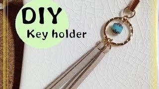 getlinkyoutube.com-DIY key holder 簡単! エスニック風ストラップ 作り方