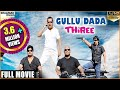 Gullu Dada Thiree Full Length Hyderabadi Movie || Adnan Saijd Khan, Aziz Naser