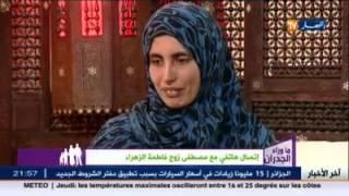 getlinkyoutube.com-السب وشتم امام الشيخ شمس الدين في برنامج ما وراء الجدران