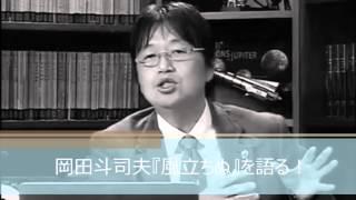 getlinkyoutube.com-『風立ちぬ』を岡田斗司夫が斬る!庵野監督の声優ぶり、プロデューサー鈴木敏夫に物申す!