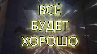 getlinkyoutube.com-16 марта 2015 Евпатория