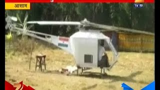 getlinkyoutube.com-Assam : Automobile Mechanic Designs Jugad Helicopter