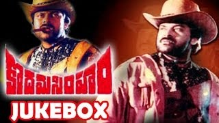 Kodama Simham Movie Full Songs Jukebox