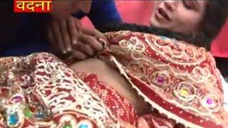 getlinkyoutube.com-HD DhORi JaNi छुई राजा BhiTaRi Se जरता || Bhojpuri hot songs 2014 new || Ravi Shankar Rajan