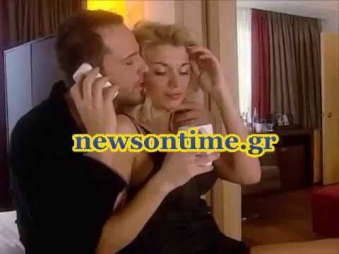 News On Time - Κωνσταντίνα Σπυροπούλου καυτά φιλιά με τον  Μέμο Μπεγνή