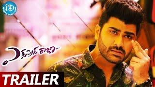 getlinkyoutube.com-Express Raja Movie Latest Trailer || Sharwanand ||  Surabhi || Merlapaka Gandhi
