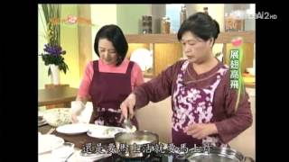 getlinkyoutube.com-20130215《現代心素派》香積料理--高麗菜丸子、展翅高飛 (新北汐止:蔡麗春)