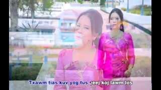 Thov Cia Kuv Swb | Maiv Ntxawm Tsab | Official Video 2014
