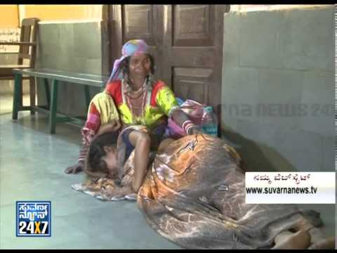 KIMS Hospital Hubli : No Tips No baby delivery - ನ್ಯೂಸ್ ಹೆಡ್ಲೈನ್ಸ್ News bulletin 23 Apr 14