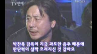 getlinkyoutube.com-Lee Young Ae - Director's Cut Award 2005
