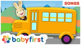 getlinkyoutube.com-Nursery Rhymes Compilation | Harry The Bunny Wheels on The Bus, Twinkle Twinkle and more | BabyFirst