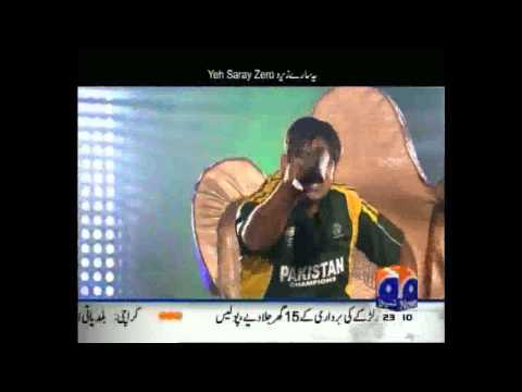 Pakistan Cricket Team Anthem for 2013