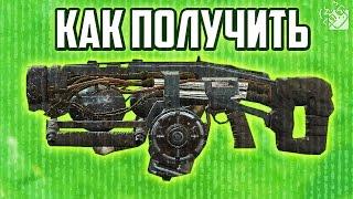 getlinkyoutube.com-КАК ПОЛУЧИТЬ КРИОЛЯТОР В САМОМ НАЧАЛЕ ИГРЫ (Fallout 4)