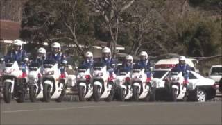 平成29年茨城県警視閲式 部隊行進