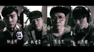 getlinkyoutube.com-鬼马双星(吉龙波电影主题曲)高清字幕版MV