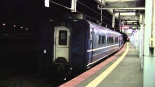 getlinkyoutube.com-急行はまなす下り函館駅 DD51&14系客車増結シーン