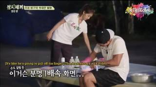 "getlinkyoutube.com-Taecyeon awkwardly to the park shin hye | ""3 meals a day"""