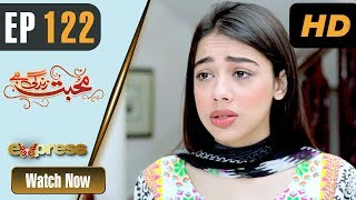 Pakistani Drama | Mohabbat Zindagi Hai - Episode 122 | Express Entertainment Dramas | Madiha