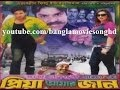 Bangla New Movie Priya Amar Jaan 2013 By Shakib Khan