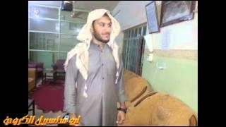getlinkyoutube.com-المداح ابو معتز الدوري