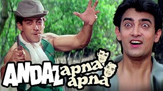 Aamir & Salman Khan's Unrealistic Dream Sequence | 4K Video | Part 1   Andaz Apna Apna