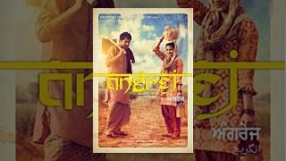 getlinkyoutube.com-Angrej Full Movie (HD) | Amrinder Gill | Binnu Dhillon | Aditi Sharma | Superhit Punjabi Movies