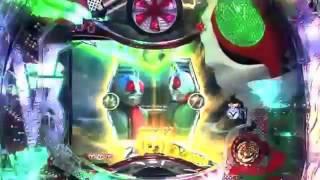 getlinkyoutube.com-CRぱちんこ仮面ライダーV3 超プレミア演出実戦動画
