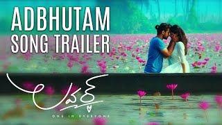 Adbhutam Song Trailer - Lover - Raj Tarun, Riddhi Kumar   Annish Krishna   Dil Raju