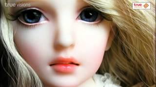 getlinkyoutube.com-Inside News Tonight   04-04-2558 ตุ๊กตาที่แพงที่สุดในโลก