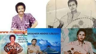 getlinkyoutube.com-Hadal Macaan Maxamed Mooge Liibaan