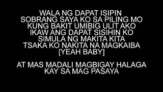 IKAW KASI LYRIC VIDEO - EX BATTALION