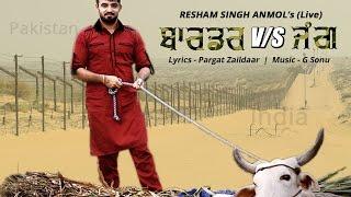 getlinkyoutube.com-Border vs Jang (Live) | Resham Singh Anmol