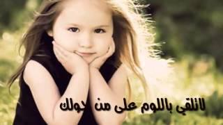 getlinkyoutube.com-نعيب زماننا والعيب فينا - إلقاء: عبد الله الشلالي