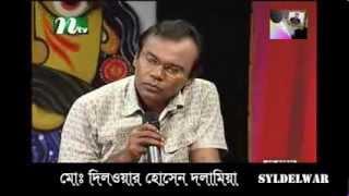 getlinkyoutube.com-bangla folk song -- babu
