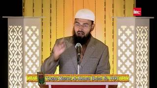 Kaunsi Quran Ki Suraton Ko Ruqayah Ash Sharaiyah Mein Padha Ja Sakta Hai By Adv. Faiz Syed