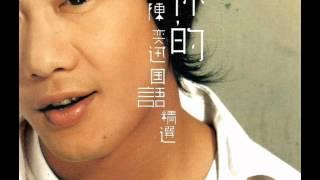 getlinkyoutube.com-陳奕迅   Last Order (HQ)