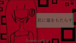 getlinkyoutube.com-弟の姉 (Otouto no Ane) ft. Ane Mone — Anemone (アネモネ) rus sub