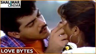 Love Bytes 738    Telugu Back To Back Love Scenes    Shalimarcinema