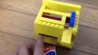 getlinkyoutube.com-レゴ 自販機 仕組み編