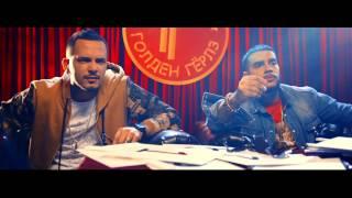 getlinkyoutube.com-Natan ft. Тимати - Девочка Бомба ( Новый клип, 2014)