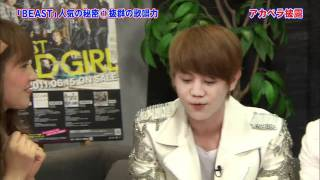 getlinkyoutube.com-110620 Hey3 Beast Cut (ENG SUBBED)