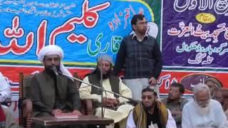 Allama KaleemUllah Khan Multani 12 Rabi Ul Awal (Talagang) Part 1/2