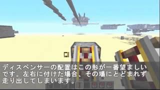 getlinkyoutube.com-【TNTキャノン界の革命?】カートキャノンの紹介と解説【minecraft1 5】