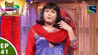 Comedy Circus Ke Ajoobe - Ep 41 - Kapil Sharma As Savita Bhabhi