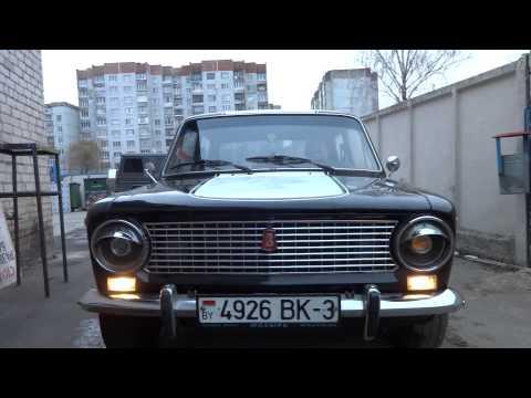 Габариты и повороты на одной лампе ВАЗ 2101