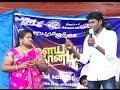 Tamil Gramiya Adal Padal Kalai Nigalchi Themmangu Adal Padal PART 05